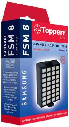 Фильтр для пылесоса Topperr FSM 8