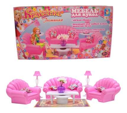 Набор Гостиная 1 Toy для кукольного дома Красотка