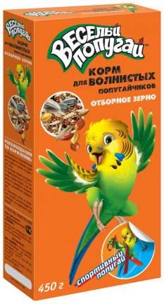 Корм для птиц Зоомир Веселый Попугай Отборное зерно для волнистых попугайчиков 450 г
