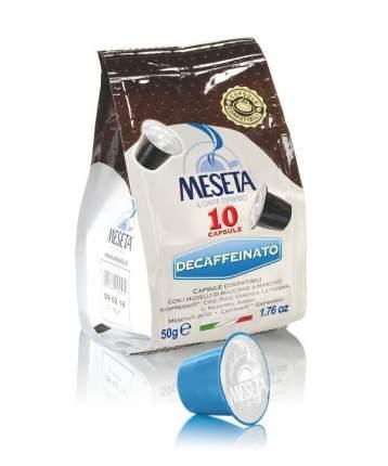 Капсулы Meseta deccaffeinated для кофемашин Nespresso 10 капсул