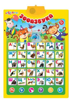 Интерактивный плакат Азбукварик Зооазбука
