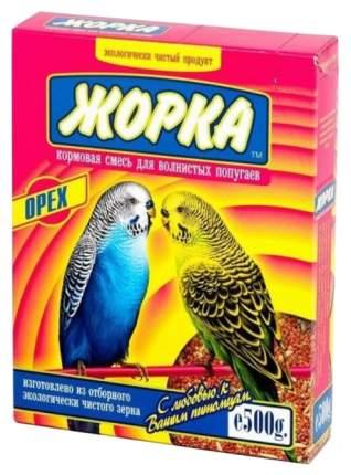 Основной корм Жорка для волнистых попугаев 500 г, 1 шт