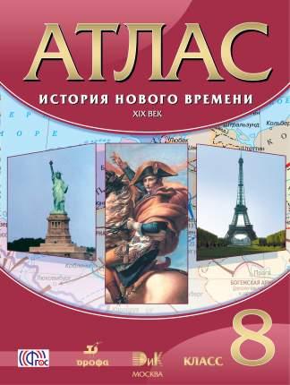 История Нового Времен и Xix Век. 8 класс. Атлас
