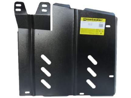 Защита бензобака Мотодор для Nissan, Renault (motodor.01737)