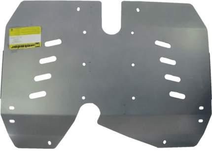 Защита бензобака Мотодор для Land Rover (motodor.33215)