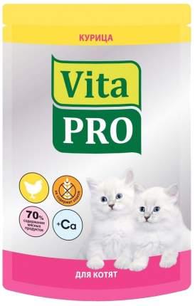 Влажный корм для котят VitaPRO Мясное меню, курица, 12шт, 100г