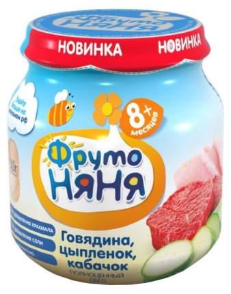 Пюре мясное ФрутоНяня Говядина, цыпленок, кабачок с 8 месяцев 100 г