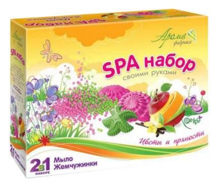 Поделка Аромафабрика Мыло и жемчужинки Цветы и пряности