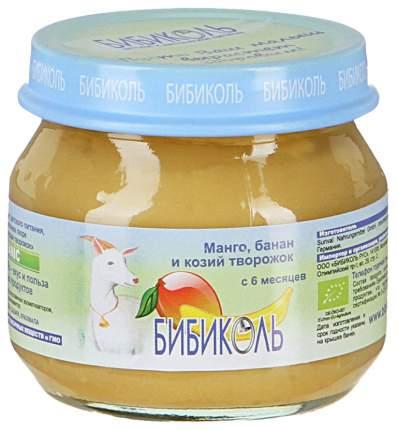 Пюре фруктовое Бибиколь Манго, банан и козий творожок с 6 мес 80 гр
