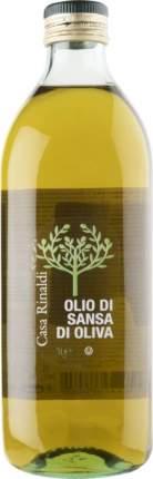 Масло Casa Rinaldi sansa di oliva оливковое рафинированное 1 л