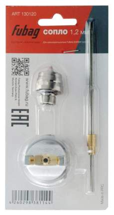 Сопло 1,2 мм для краскораспылителя EXPERT S1000 (игла_головка_сопло)