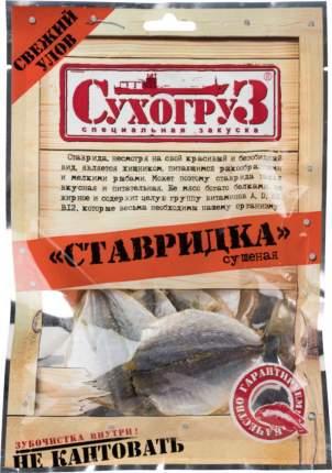 Ставридка Сухогруз сушеная 70 г
