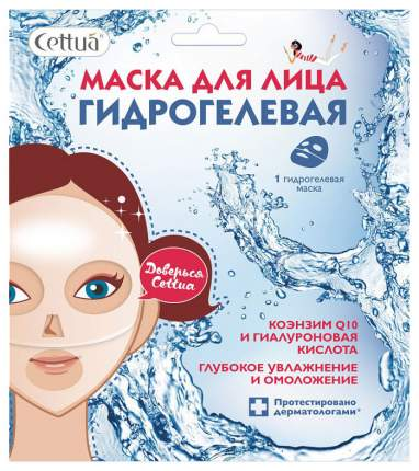 Маска для лица Cettua Гидрогелевая 1 шт