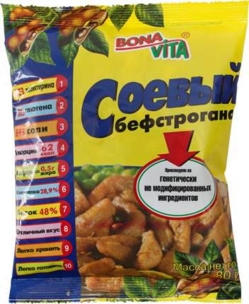 Бефстроганов соевый Bona Vita без глютена 80 г