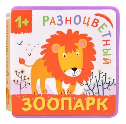 Мозаика-Синтез Разноцветный Зоопарк, лев