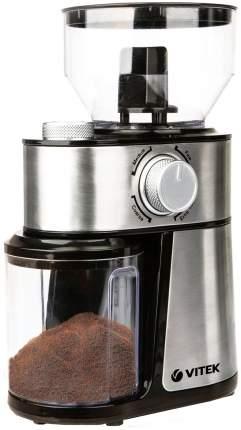 Кофемолка VITEK VT-7125 Black
