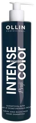 Шампунь Ollin Professional Intense Profi Color Для седых и осветленных волос 250 мл