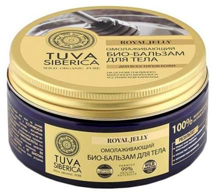 Крем для тела Natura Siberica Tuva Siberica 300 мл