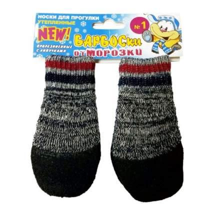 Носки для собак БАРБОСки размер S, 4 шт серый