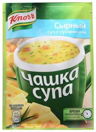 Суп Knorr чашка сырный с сухариками 15 г