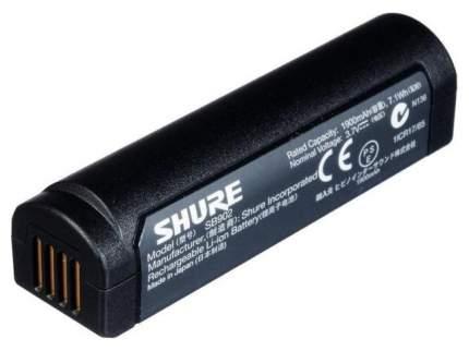 Аккумулятор Shure SB902