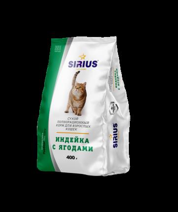 Сухой корм для кошек SIRIUS, индейка с ягодами, 0,4кг