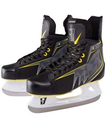 Коньки хоккейные Ice Blade Vortex V110, black/grey, 43 RU