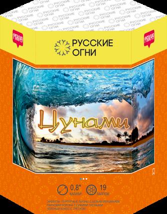Салют Русские Огни PK8049 Цунами 19 залпов