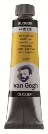 Краска масляная Van Gogh туба 40мл №268 Желтый светлый АЗО