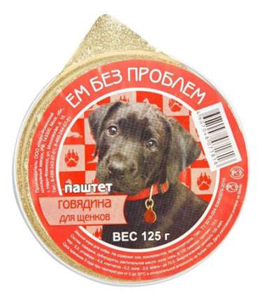 Консервы для щенков Ем Без Проблем, говядина, 16шт по 125г