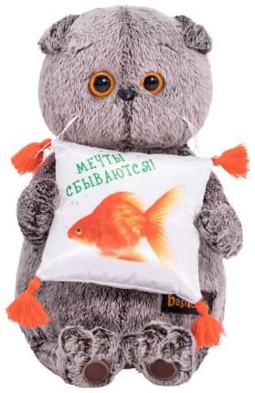 Мягкая игрушка BUDI BASA Басик с подушкой Золотая рыбка, 22 см