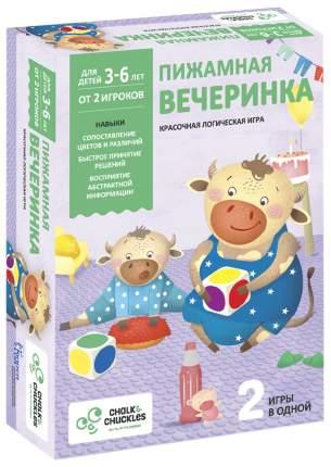 """Настольная игра для детей """"Пижамная вечеринка"""""""