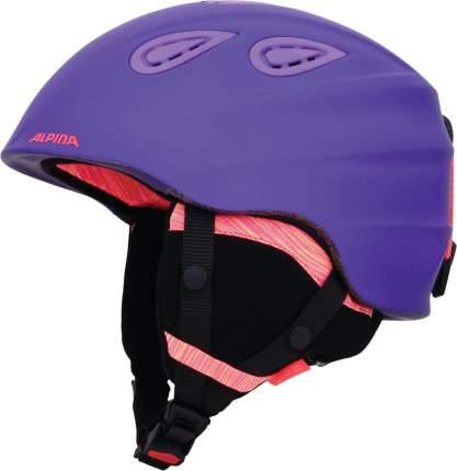 Горнолыжный шлем Alpina Grap 2.0 LE 2019, фиолетовый, M