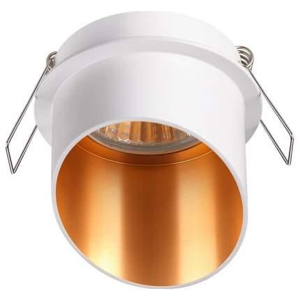 Встраиваемый светильник Novotech Butt 370436