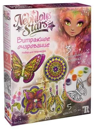 Набор для творчества Nebulous Stars 11017 Витражное очарование