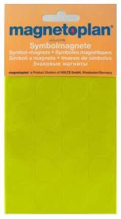 Набор магнитов Magnetoplan 1253244 Символьные из 20-ти штук 20 мм Желтый