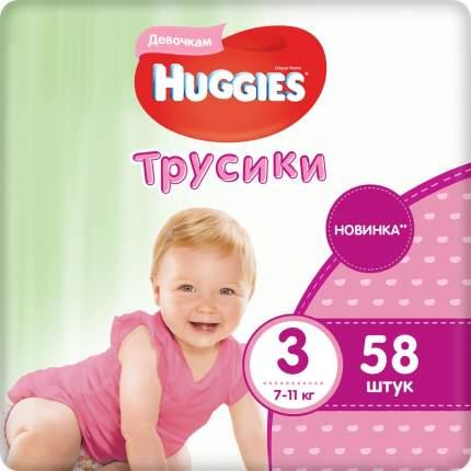 Подгузники-трусики Huggies для девочек 3 (7-11 кг), 58 шт.