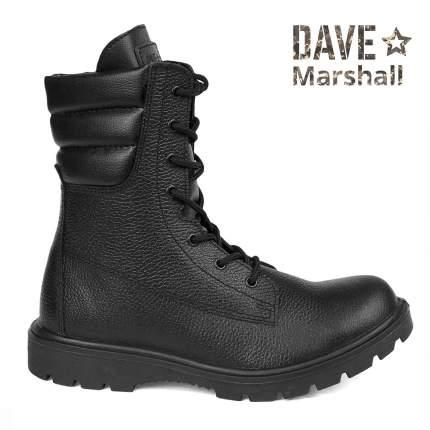 "Ботинки Dave Marshall Arsenal SB-8"", черные, 40 RU"