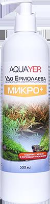 Удобрение для аквариумных растений Aquayer Удо Ермолаева МИКРО+ 500 мл