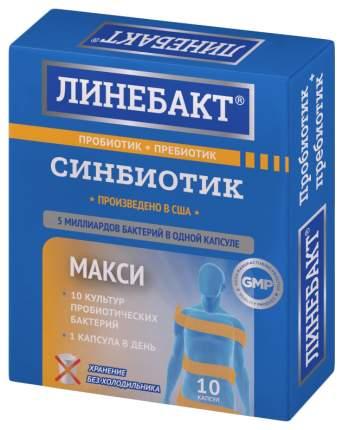 Линебакт Макси Синбиотик 5 млрд бактерий капсулы 10 шт.