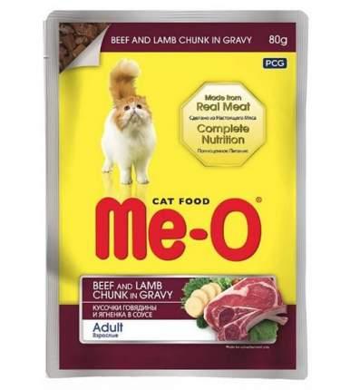 Влажный корм для кошек Me-O Adult, говядина и ягненок в соусе, 12шт по 80г
