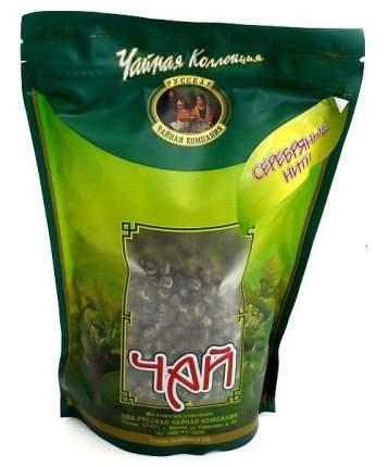 Чай белый Русская чайная компания серебряные нити 250 г