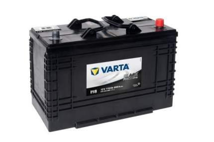 Аккумулятор автомобильный Varta 610404068A742 110 Ач