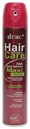 Лак для волос Витэкс Maxi Hair Care Professional сверхсильной фиксации 300 мл