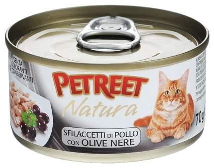 Консервы для кошек Petreet Natura, курица, оливки, паштет, 70 г 12 шт