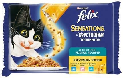 Влажный корм для кошек Felix Sensation, лосось, рыба, 3шт, 85г