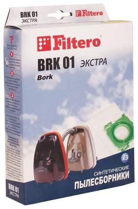 Пылесборник Filtero Экстра BRK 01
