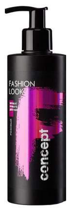 Тонирующие средства Concept Fashion Look Розовый 250 мл
