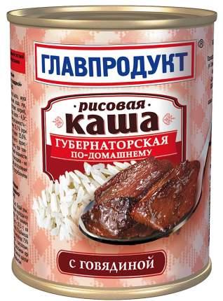 Каша Главпродукт губернаторская по-домашнему рисовая с говядиной 340 г