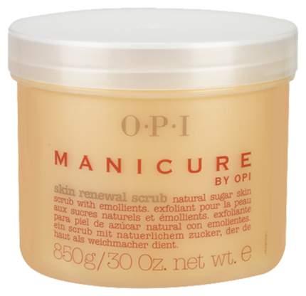 Скраб для рук O.P.I Manicure Skin Renewal Scrub 850 г